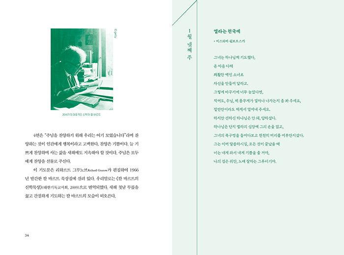 손모아_책내지소개.jpg